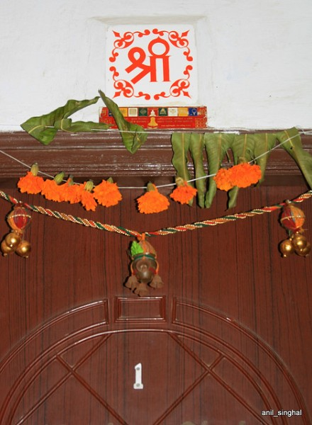 Shree- veneration to deities.